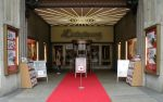 Lichburg Essen, Deutschlands Größter Filmpalast