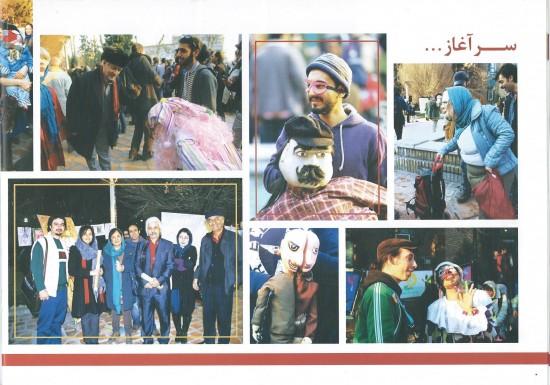Fotoserie aus dem 'Festival-Bulletin'