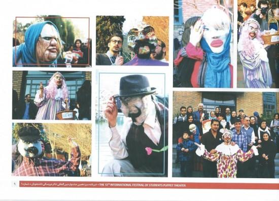Fotoserie aus dem Festival-Bulletin